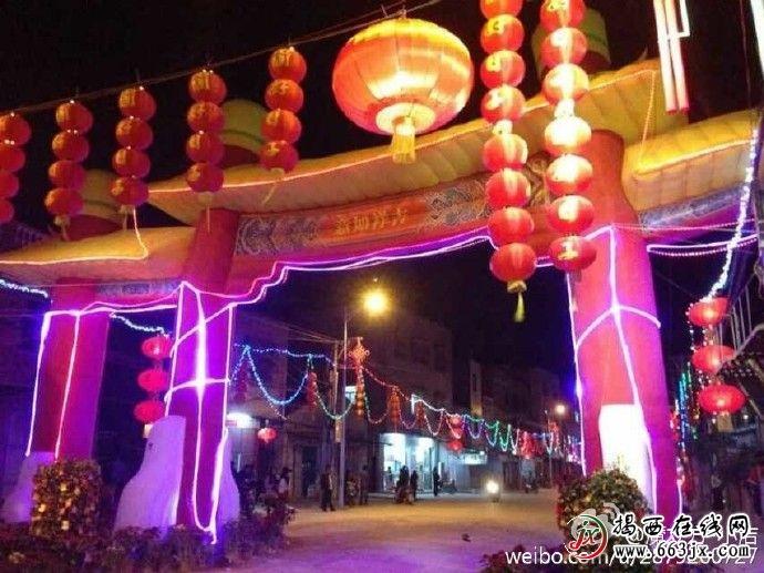 揭西龙山风景旅游区