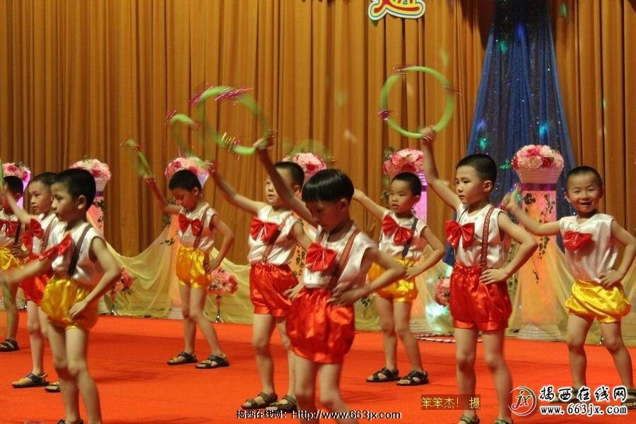 揭西县龙腾幼儿园六一儿童节表演